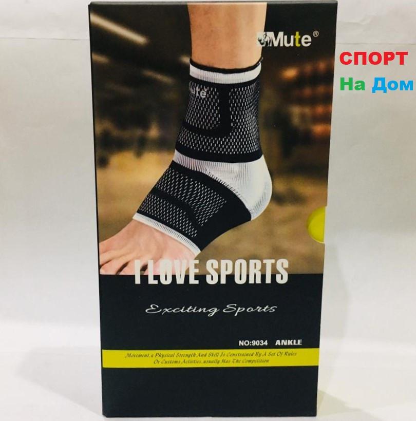 Фиксирующий голеностопный носок Mute