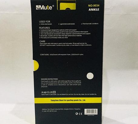 Спортивный фиксатор, бандаж голеностопный Mute Размер L, фото 2