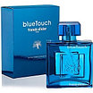 Туалетная вода Franck Olivier Blue Touch Man 100ml (Оригинал - Франция), фото 2