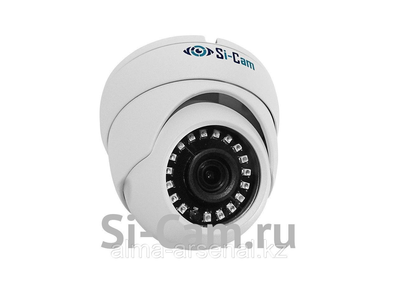 Купольная уличная антивандальная AHD видеокамера SC-SmHS202F IR