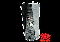 LEGEND HD SILVER  вызывная панель 1 Mpix с ИК подсветкой