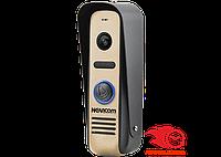 MASK HD GOLD вызывная панель 1.3 Mpix с ИК подсветкой