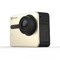 Экшн-камера Ezviz S5 (CS-S5-212WFBS), цвет бежевый