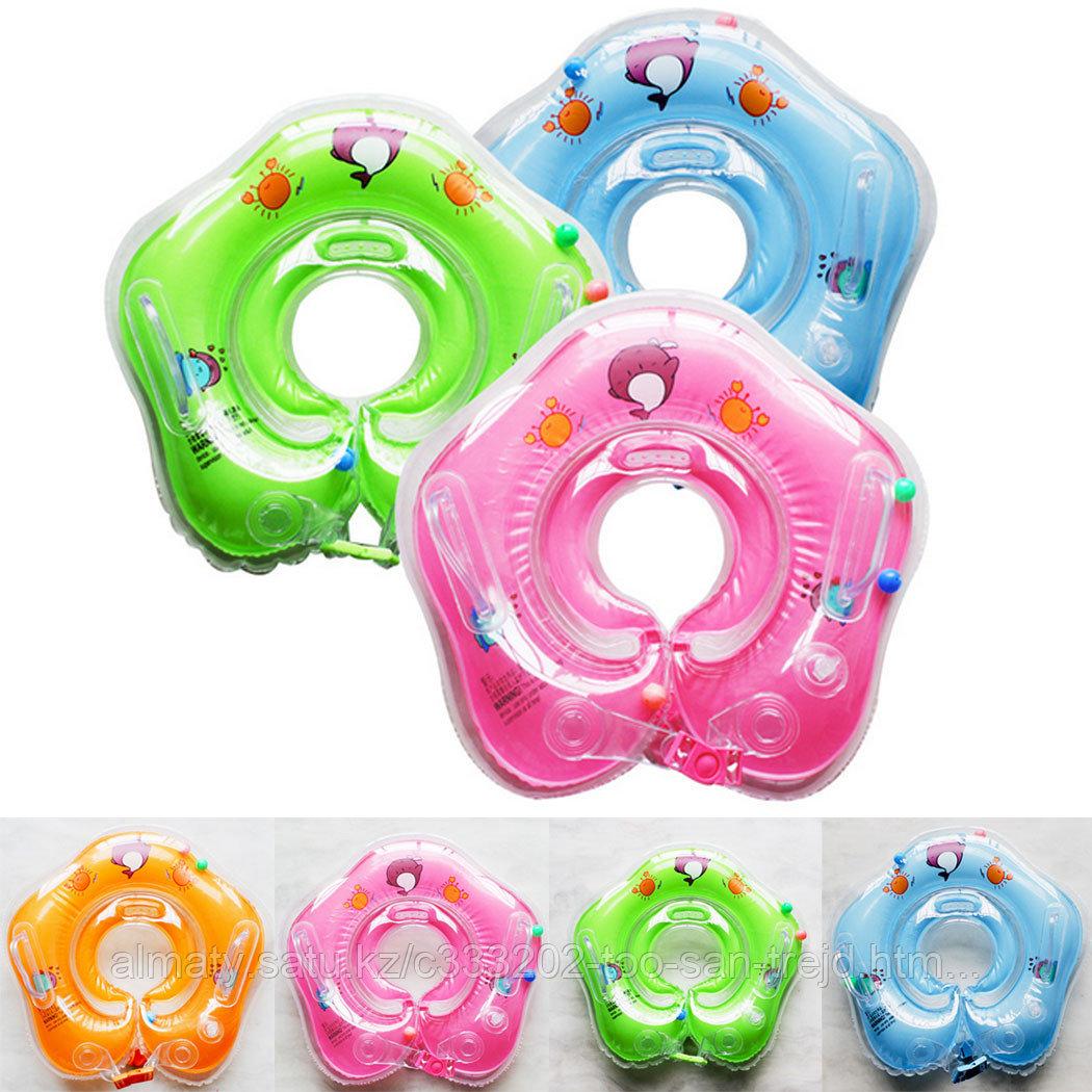 Круг на шею для купания младенцев( с рождения до 2-х лет)