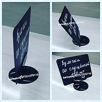 Стандартные черные таблички для надписей меловым маркером