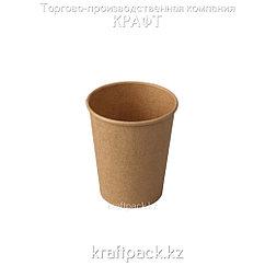 Бумажный стакан Крафт ECO для горячих/холодных напитков 250мл D80 (50/1000)