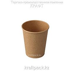 Бумажный стакан Крафт ECO для горячих/холодных напитков 350мл D90 (50/1000)