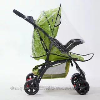 Универсальный дождевик для колясок.