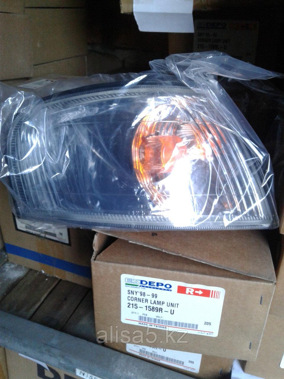 Nissan Sunny B-14  1998-1999 гг. Поворотник правый (Coner lamp  rh) 215-1589 R