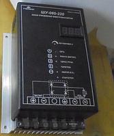 Шкаф управления ШУ-20-060-220 IP24