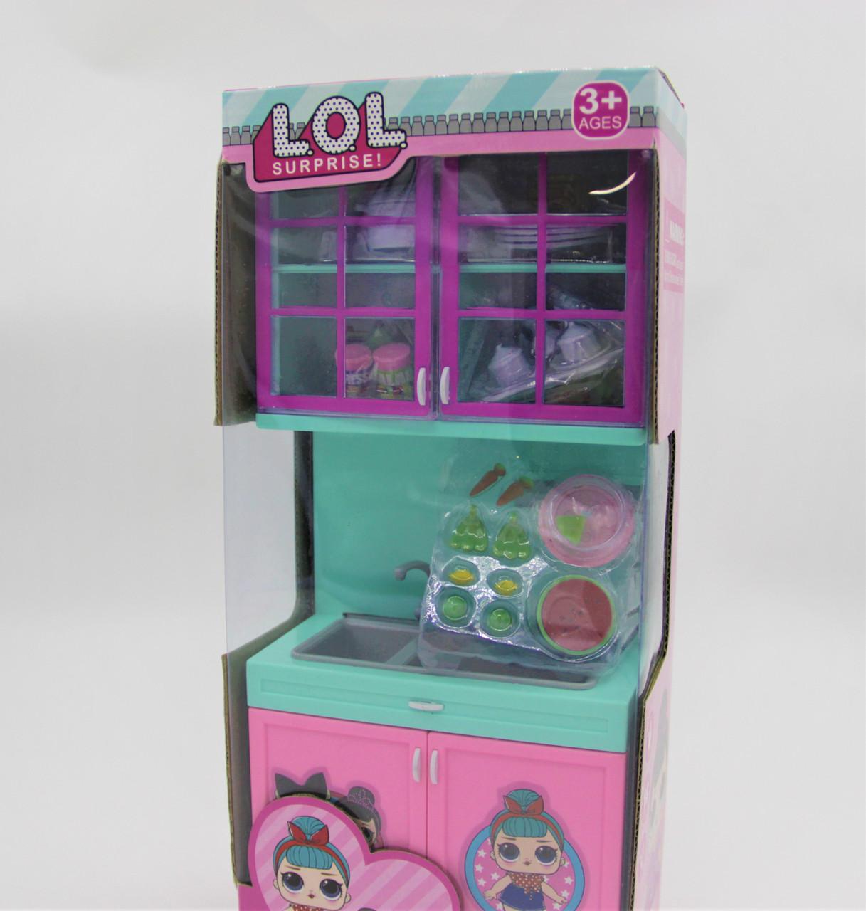 """Игрушка """"LOL"""", кухонный гарнитур"""