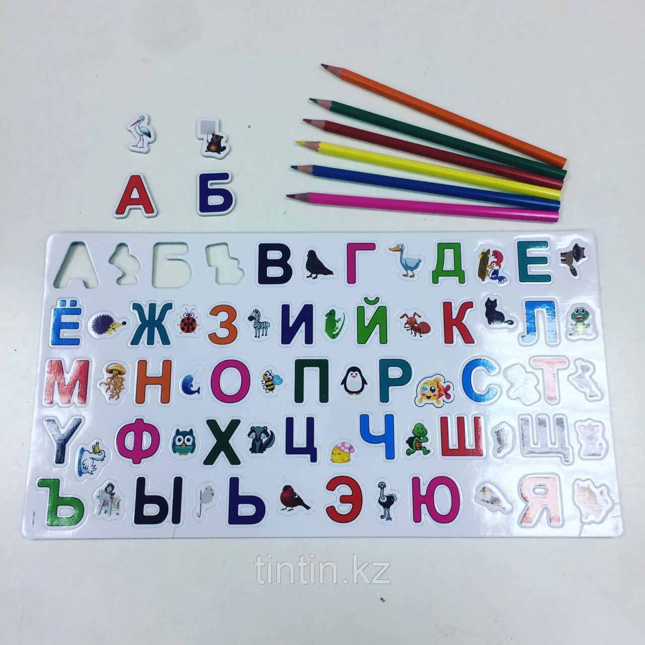Магнитные буквы 35 х 19см (русский алфавит)