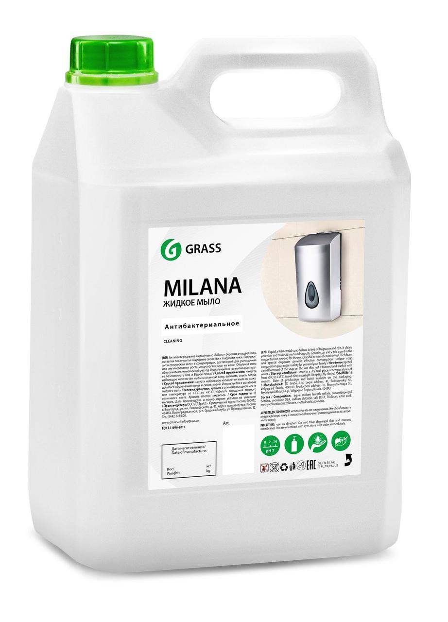 Жидкое крем-мыло Milana жемчужное