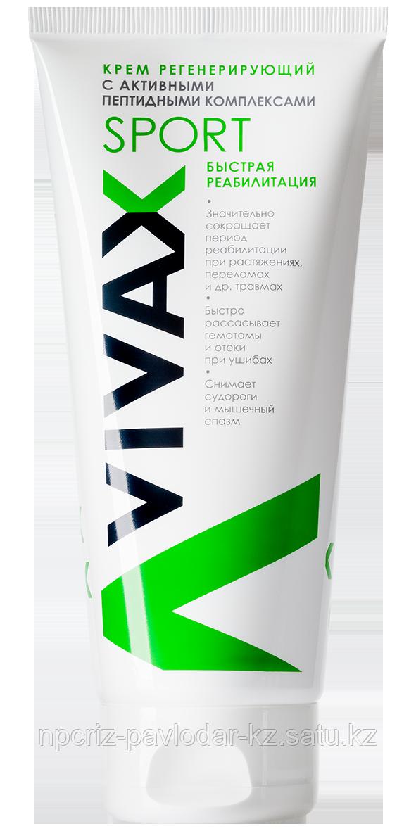 VIVAX SPORT- Регенерирующий крем