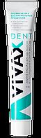 VIVAX DENT - Зубная паста с Бисабололом и актиным пептидным комплексом.