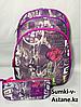 Школьный рюкзак для девочек в 5-7 класс.Высота 38 см, длина 28 см,ширина 18 см.
