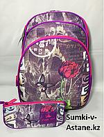 Школьный рюкзак для девочек в 5-7 класс.Высота 38 см, длина 28 см,ширина 18 см., фото 1