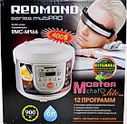 Мультиварка Redmond RMC-M166 6 л 12 программ, фото 3