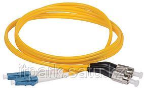 Патчкорды - DUPLEX - волокно G 652 D/ LSZH SM (9/125) - одномодовое волокно