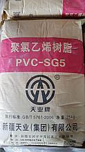 ПВХ смола SG-5 / PVC resin SG-5