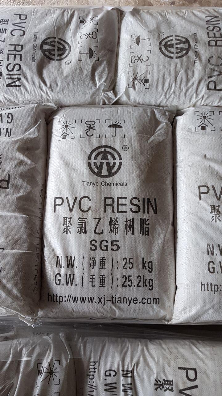 ПВХ Смола SG-5 / PVC Resin SG5
