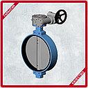 Затвор поворотный дисковый межфланцевый с редуктором, фото 3