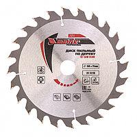 Пильный диск по дереву, 160 х 20 мм, 24 зуба, кольцо 16/20 Matrix Professional, фото 1