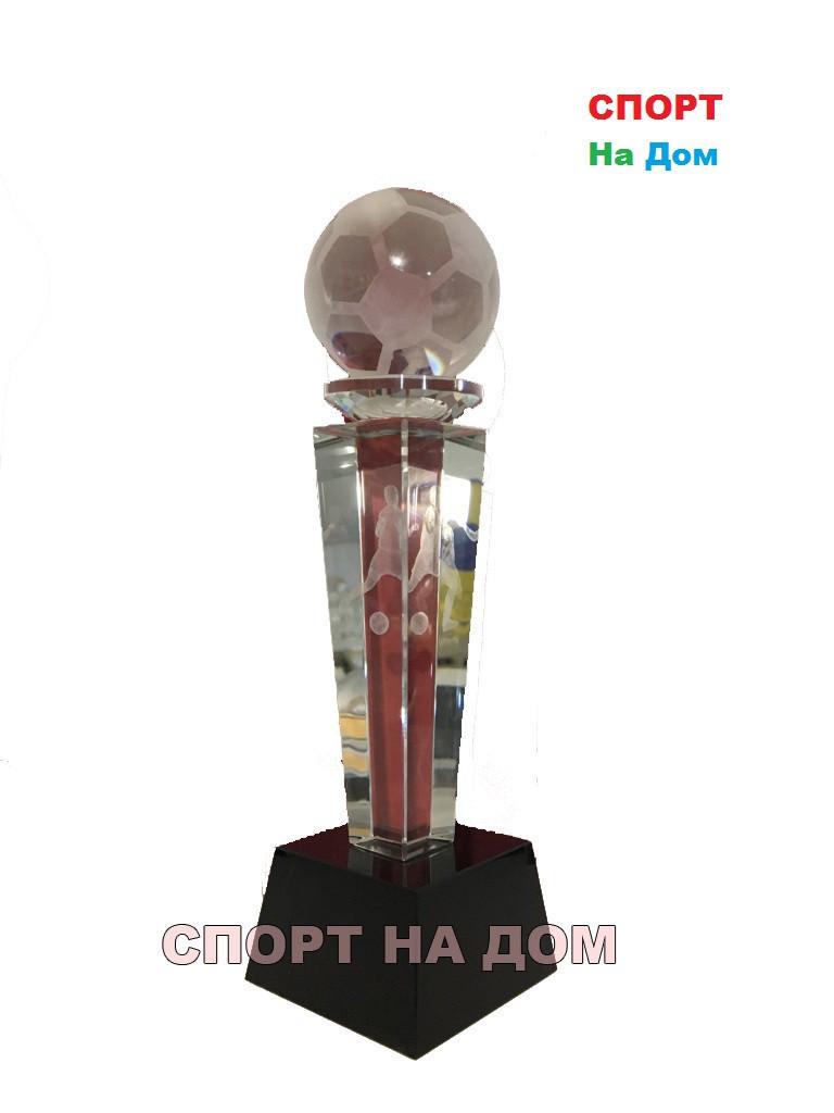 """Кубок стекло с 3 D голограммой """"Лучшему футболисту"""" 3 место"""