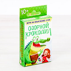 """Настольная игра """"Озорной крокодил"""""""