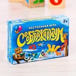 """Настольная карточная игра """"Соображариум"""""""
