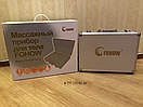 Биоэнергомассажер Fohow + подарки, фото 3