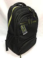 Спортивный, молодежный  рюкзак GRIZZLY. Высота 47 см, длина 28 см, ширина 18 см., фото 1