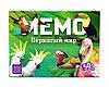 Настольная игра Мемо. Пернатый мир. 50 карточек. Нескучные игры