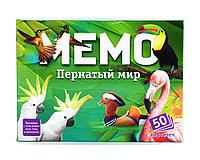 Настольная игра Мемо. Пернатый мир. 50 карточек. Нескучные игры, фото 1