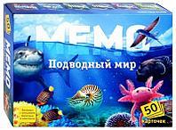 Мемо. Подводный мир. 50 карточек. Нескучные игры, фото 1