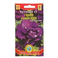 Семена цветов Петуния F1 'Синяя', О, драже 10 шт. (комплект из 10 шт.)