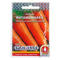 Семена Морковь 'Витаминная 6' серия Кольчуга, 2 г (комплект из 10 шт.)