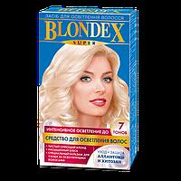 Средство для осветления волос «Blondex super»