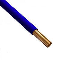 Кабель пв-1 1,5 синий