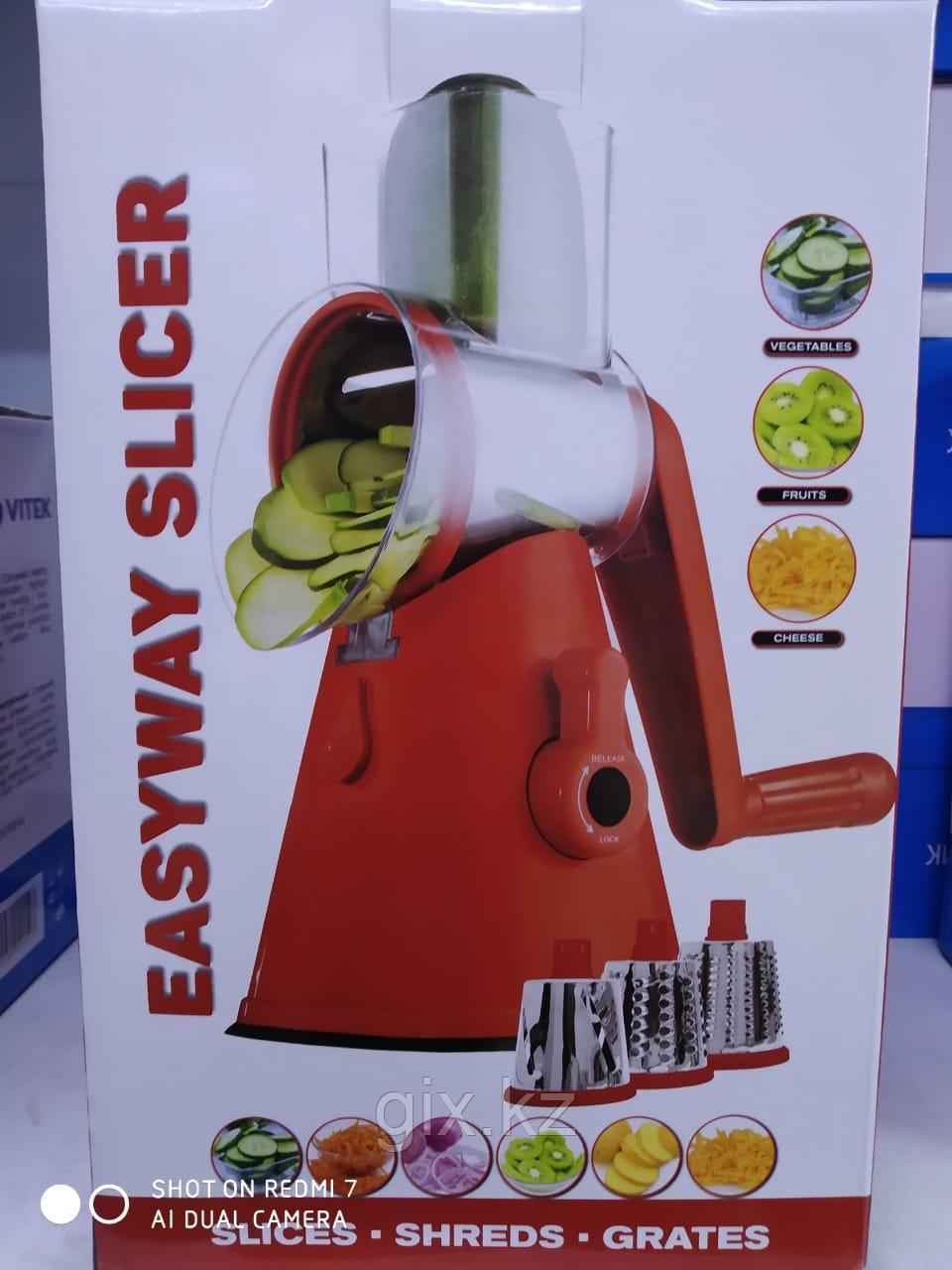 Овощерезка ручная Easyway Slicer
