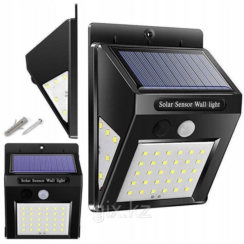 Сенсорный уличный фонарь на солнечной батарее Solar Motion Sensor Light