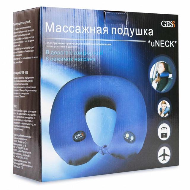 Массажная подушка uNeck blue GESS-302