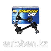 Стойка стабилизатора заднего правая Hyundai Starex 2007<