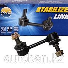 Стойка стабилизатора задняя левая на Hyundai Starex