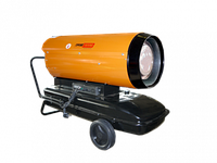 Дизельный калорифер ДК-45П