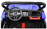 Электромобиль детский двухместный Buggy Nerle NEL-903 4WD, фото 8