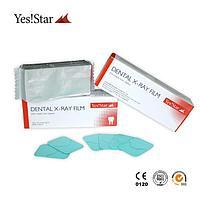 Стоматологическая рентгеновская пленка Dental X-Ray Film Yes!Star (Yes Star) Dental X-RAY FILM. Рентген пленка