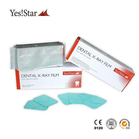 Стоматологическая рентгеновская пленка Dental X-Ray Film Yes!Star (Yes Star) Dental X-RAY FILM. Рентген пленка, фото 2
