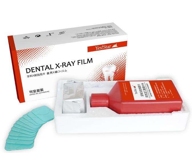 Стоматологическая рентгеновская пленка Dental X-Ray Film Yes!Star (Yes Star) Dental X-RAY FILM. Рентген пленка - фото 6