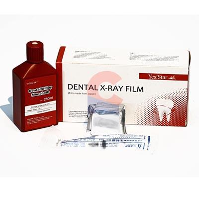 Стоматологическая рентгеновская пленка Dental X-Ray Film Yes!Star (Yes Star) Dental X-RAY FILM. Рентген пленка - фото 7